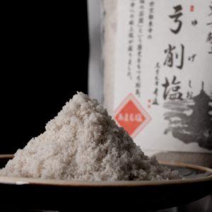 東寺献上 弓削塩 あまも