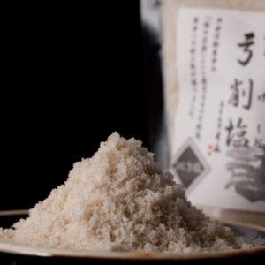 東寺献上 弓削塩 ひじき