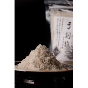 弓削塩 ひじき
